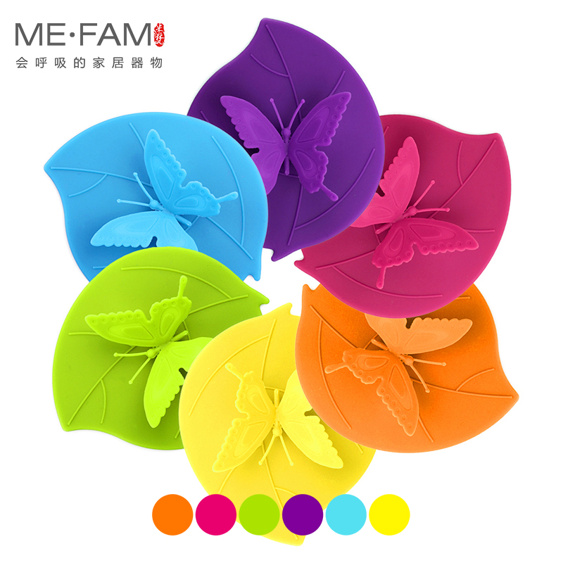 ME.FAM Fashion Colorful Lovely 3D Butterfly + Leaves Silicone Cup Cover 10.5 Cm Dustproof Seal Lid Glass Ceramic Plastic Mug Cap