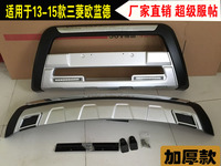 Thicker Car Accessories ABS Front+Rear LED Bumpers Car Bumper Protector Guard Skid Plate fit for 2013 2016 Mitsubishi Outlander