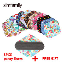 Simfamily 8Pcs Bamboo Charcoal Material Inner Changing Pads Set Resualable Mum Daily Use Mixed Color