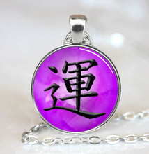 (1 Piece/Lot) Japanese Kanji Luck Symbol Calligraphy Necklace Pendant , Collares 2015