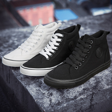 Men Canvas Shoes Fashion Classic Lace up Shoes New Trend Spring Autumn Solid Vulcanized Flat With Casual Shoes Male Sneakers