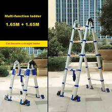 JJS511 High Quality Household Folding Ladder Portable Multi-function Ladder Thick Aluminum Alloy Engineering Ladder(1.65M+1.65M)(China)