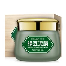 120g Face Cleaning Skin Care Mud Mask Winter Moisturizing Oil-Control Blackhead Remover Acne Trearment Face Mask