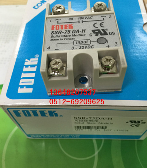 100% Original Authentic Taiwan's Yangming FOTEK solid state relay / thyristor modules SSR-75DA-H сумка медицинская tasmanian tiger base medic pouch