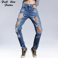 2015 New Spring Baggy Jeans Plus Size Women Clothing Haren Jeans With Big Hole 4XL 5XL