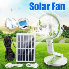 Многофункциональный вентилятор на солнечной батарее складной с светодиодный свет 2 Скорость Регулируемый кулер мини-вентилятор Удобный маленький стол настольный USB вентилятор охлаждения