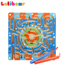 цена Magnetic Maze Toys Cartoon Star Sky Montessori Wooden Puzzle Early Educational Family Parenting Puzzle Funny Game Baby Toys онлайн в 2017 году