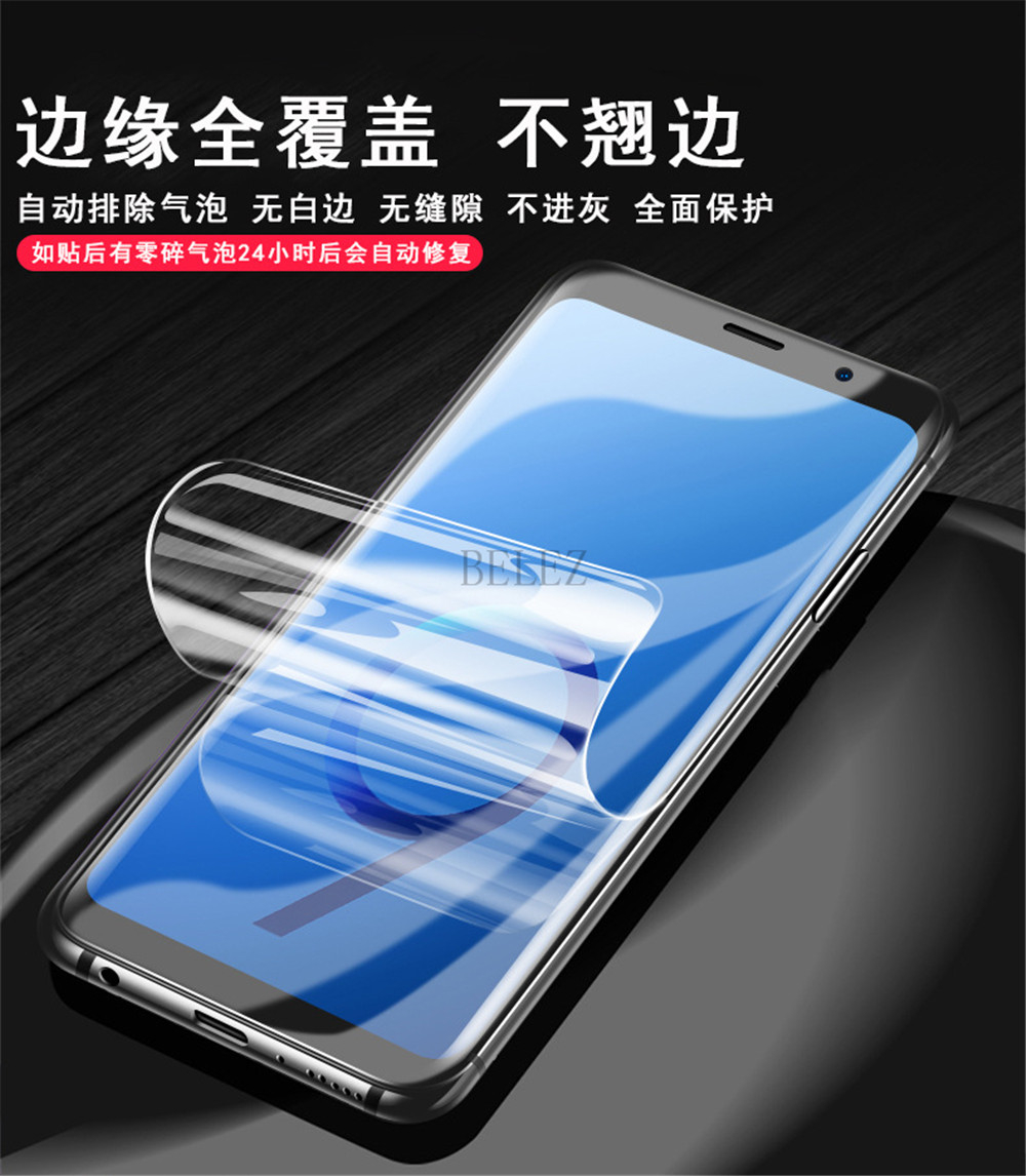 Full Cover Soft Hydrogel Film For Samsung Galaxy A7 2018 A750 Screen Protector For Samsung A3 A5 A7 2016 2017 A9 A6 A8 Plus 2018 09