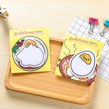 1pack/lot Cute Cartoon Gudetama message Notepad Lazy Egg Sticky Note pads Memo Writing scratch pad office school supplies(China)