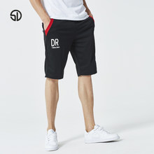Europe Size Summer 2019 Casual Beach Shorts Men Exercise Elastic Waist Sim Fit Solid Knee Length Bermudas Masculina Plaid Shorts(China)