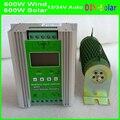 1200 Вт Ветер солнечный гибридный контроллер 12 В/24 В  Boost MPPT 600 Вт ветер + 600 Вт Солнечный с анти-зарядкой и батарея обратной защиты