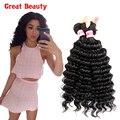 MS Lula Hair Peruvian Virgin Hair Deep Wave Weaving Human Hair Extension 3 Bundles Deal No Tangle No Shedding 100G Free Shipping