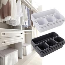 8 шт. ящик стиль коробка для хранения лоток неглубокие ящики органайзеры отдельная комбинация маленький предмет DIY может быть настроен