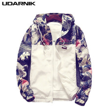 купить Men Hoodie Hooded Jacket Thin Rib Sleeve Punk Style Long Sleeve Floral Sunscreen Coat Zipper Outwear Plus Size M-4XL 903-A740 дешево