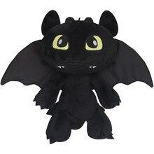 50CM Cartoon Dinosaurs Toys How To Train Your Dragon 2 minion plush Toy Toothless Dragon Stuffed Animal Dolls Movie Toys