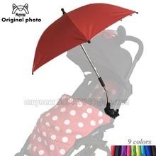 유모차 우산 Protable 아기 다채로운 유모차 음영 파라솔 유모차 360 학위 접이식 yoya 유모차 액세서리