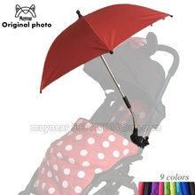 Sombrilla portátil para cochecito de bebé, sombrilla de sombra colorida para cochecito de bebé, accesorios de cochecito yoya plegables ajustables de 360 grados