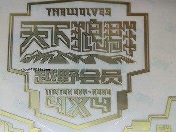 Personalizado auto-adhesivo 3d carta delgada de metal etiqueta engomada de la etiqueta de metal logotipo etiqueta collar cartas cobre níquel etiqueta engomada