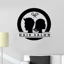 Hair Salon Logo Wall Sticker Barbershop Stylist Wall Decal Hair Salon Decoration Removable Hairdresser Wall Art Mural AY902 1pc bicycle rear derailleur hanger for cannondale kp255 caad8 12 x quick speed slice synapse bad boy hooligan bike mech dropout