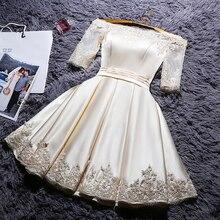 Dongcmy ショート 2020 シャンパンカラーウエディングドレスエレガントな vestidos パーティーサテンハーフスリーブドレス