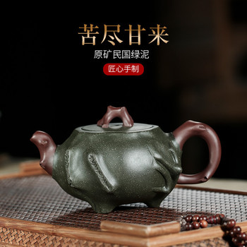 Full Manual Dark-red Enameled Pottery Teapot All Sufferings Have Their Reward Teapot Xian Zhong Xian Originality Fund Tea Set