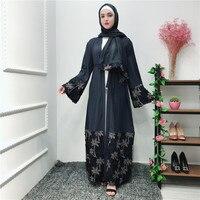 Women's Maxi Dress Muslim Middle Eastern Turkish Lace Stitching Three Dimensional Flower Cardigan Robes Stylish Cardigan Robe