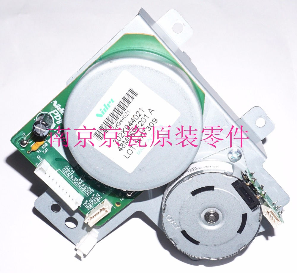 New Original Kyocera 302LC94540 TRANSFER DRIVE UNIT H for:TA4551ci 5551ci new original drive md380t5 5gb