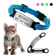 Quick Release Cat Collar Safety Custom Puppy Kitten ID Collars Reflective Breakaway With Bell For Small Cats Adjustable XXS XS(China)