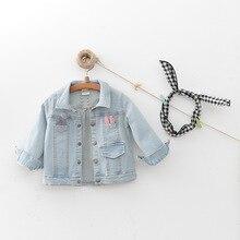 a04dfaef1907 Großhandel infant denim jacket Gallery - Billig kaufen infant denim ...