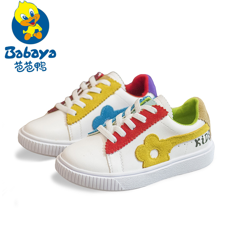 BABAYA Spring Colorful Flower Patch Boys Girls Genuine Leather Sneakers Designer Skateboard Shoes Children Casual Shoes 1067 claladoudou spring autumn children sneakers genuine leather red girls running shoes waterproof comfortable boys walking shoe kid