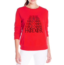 Hodor Sweatshirt for Women