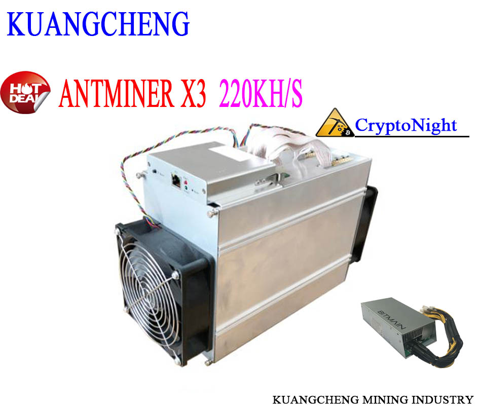 80-90% New Used Old Asic Miner Mining Machine With Hash Chips AntMiner X3 220KH(With PSU) Cyrptonight Special Mining Machine.