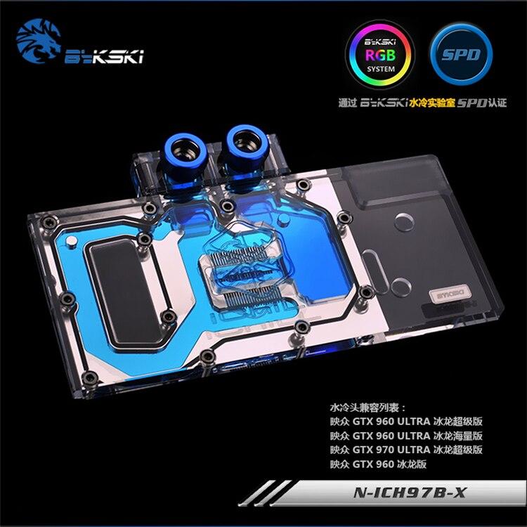 Bykski N-ICH97B-X pour Inno3D GTX960 GTX970 GTX760 Bloc De Refroidissement à Eau