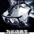 Sports goggles basketball glasses impact protection breathable windproof cycling glasses prescription football glasses