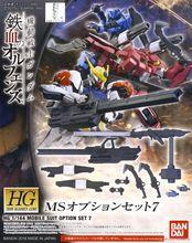 Bandai gundam hg 1/144 ms opção conjunto 7 terno móvel montar modelo kits figuras de ação brinquedos das crianças
