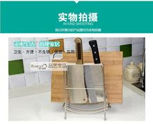 цена Top 304 stainless steel tool holder chopping block rack multifunctional cutting board rack shelf knife block cutting tool онлайн в 2017 году