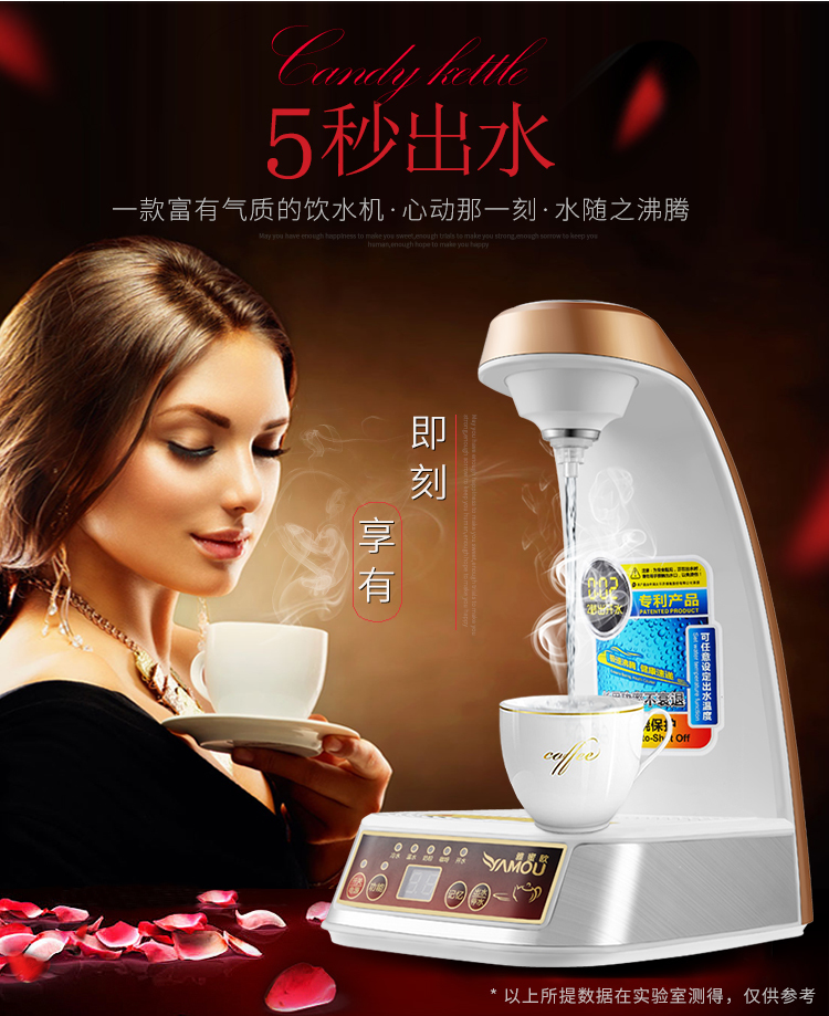 Water Dispenser Type Benchtop Intelligence Household Bottled Speed Of Water Current Heat Automatic  Machine Desktop 2