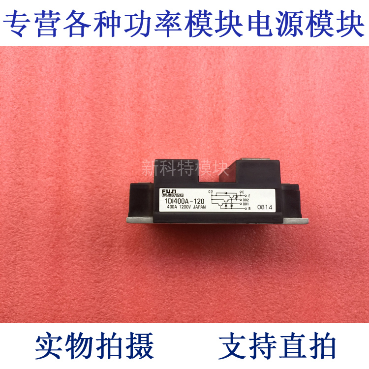 1DI400A-120 400A1200V Darlington module qca200a60 sanrex 200a500v 2 cell darlington module
