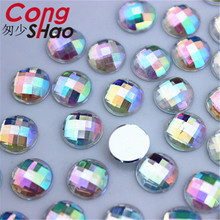 Cong Shao 300pcs 8mm AB Clear Flat Back Acrylic Round Rhinestone applique stones  crystals Cabochon For a0d0a61a1e54