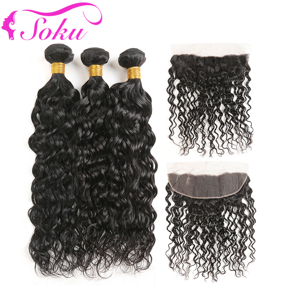 Water Wave Human Hair Bundles With Frontal SOKU Natural Color Brazilian Hair Weave Bundles With Lace