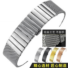 Stainless steel braided watchband Male coarse mesh band Milan Watch accessories 18 20 22 24 mm