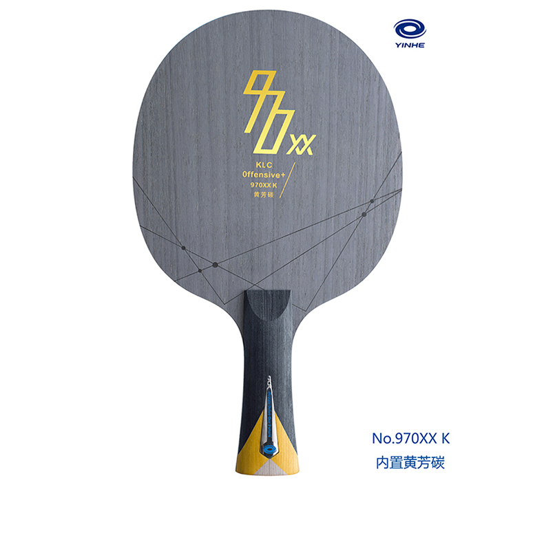 Orignal YINHE 970XX KLC 20 years Anniversary arylate carbon table tenis blade ping pong blade Free