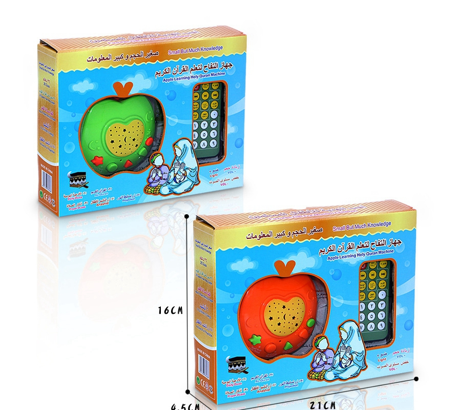 Arabic Language remote control apple Puzzle learning Holy Quran learming machine players islamic  toys Kids educational Islamic
