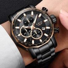 Новинка LIGE мужские s часы лучший бренд роскошные часы из нержавеющей стали спортивные часы мужские водонепроницаемые кварцевые наручные часы Relogio Masculino+ коробка