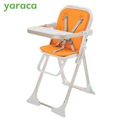 Portable baby highchair for feeding high chair for baby feeding table for kids folding seats for.jpg 250x250
