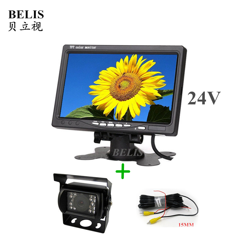 Free shipping inch 16 9 Car TFT LCD Analog TV Stand Alone Monitor Digital Car Rear