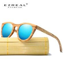 EZREAL 100% Natural Zebra Wooden Sunglasses Handmade Bamboo Sunglasses Polarized Mirror Coating Lenses Eyewear With Gift Box