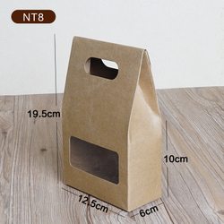 10pcs free shipping wholesale kraft paper box holder nt8.jpg 250x250