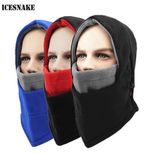 ICESNAKE Motorcycle Thermal Fleece Balaclava Hat Hooded Neck Warmer Winter Sports Face Mask Men Women Bike Helmet Masked Cap цена