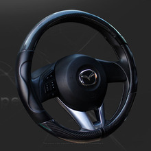 KKYSYELVA 38cm Car Steering Wheel Cover Leather Covers Universal 38CM wheel cover